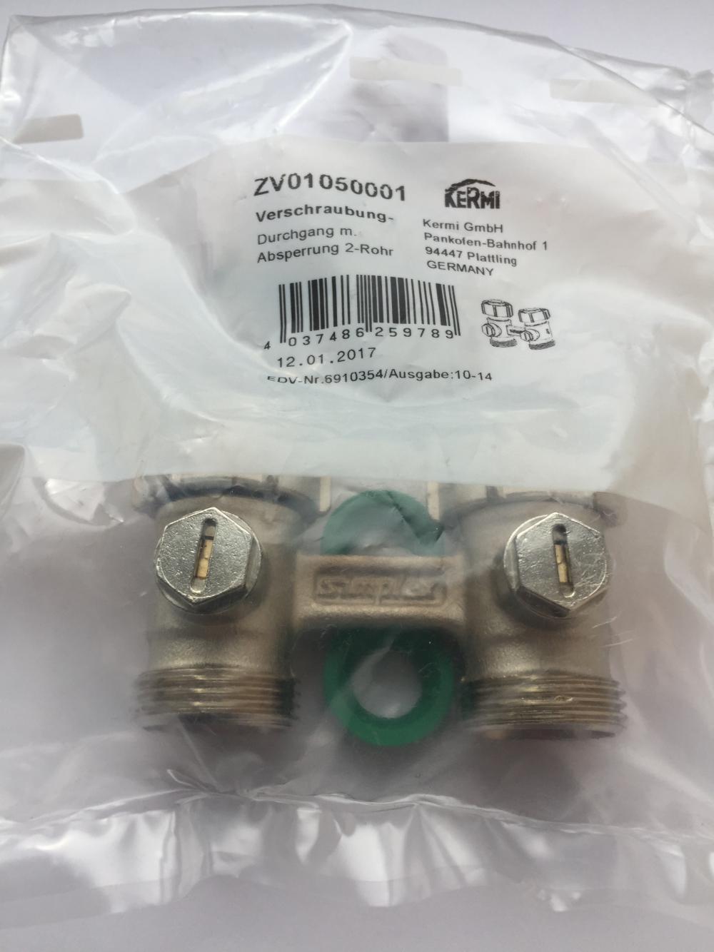 Узел нижнего подключения KERMI прямой (ZV01050001) - 3
